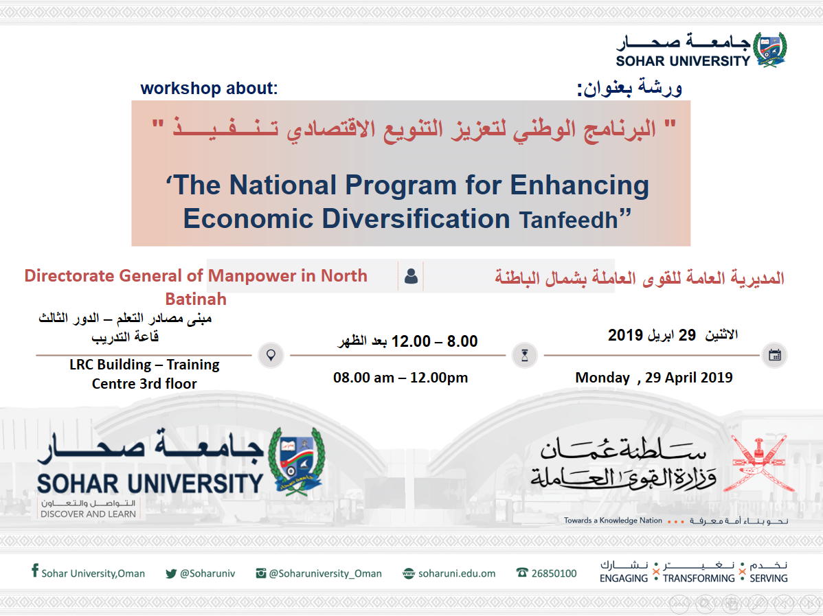 المرفق Workshop-29042019.png